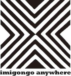 imigongo anywhere イミゴンゴ エニウェア